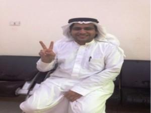 Saudi_Arabia_160420143